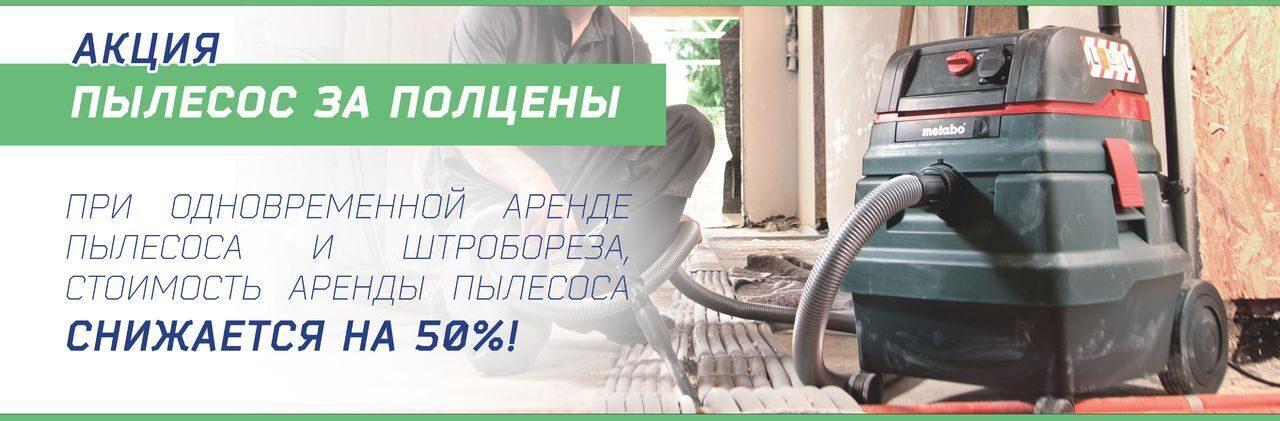 инструкция по охране труда по работе с ручным электроинструментом